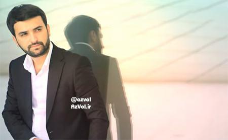 دانلود آهنگ آذربایجانی جدید Asif Meherremov به نام Mene Guven